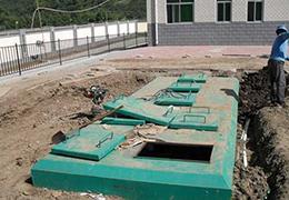办公楼污水处理