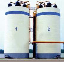 RD-IC高浓度废水处理器